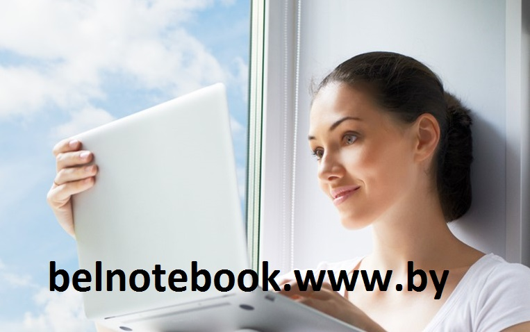 belnotebook.www.by